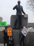 Former Gov. Floyd Olson present is statuary spirit